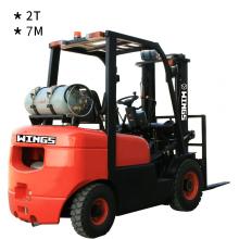 Вилочный погрузчик на бензине и сжиженном газе грузоподъемностью 2 тонны (высота подъема 7 метров)