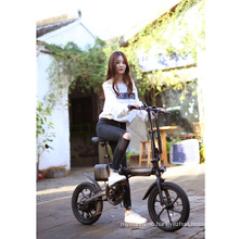 250W City E Bicycle New Fashion Foldable Electric Bike with Lithium Battery 36v geared hub motor 16inch wheel