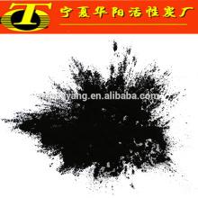 1000mg / g anthracite d'iode charbon charbon prix norit