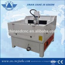 Высокая скорость 600 * 600 мм металла гравер станок с ЧПУ для надписи