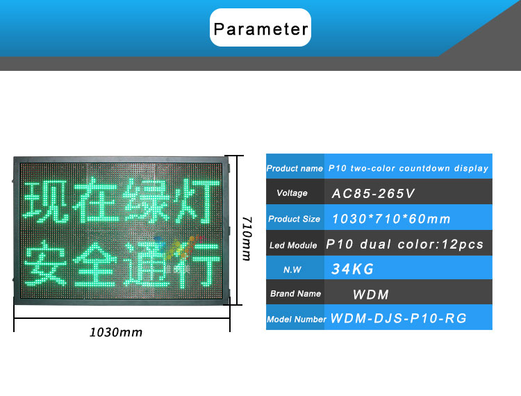 P10-countdown-timer-led-display_02