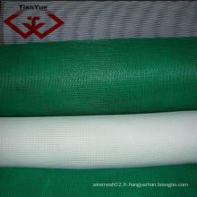Chine Fabrication de l'écran de fenêtre en fibre de verre / écran de porte (ISO 9001)