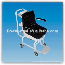 TCS.B-200-RT hospital use Wheelchair Scale