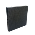 P8 Outdoor LED video wall