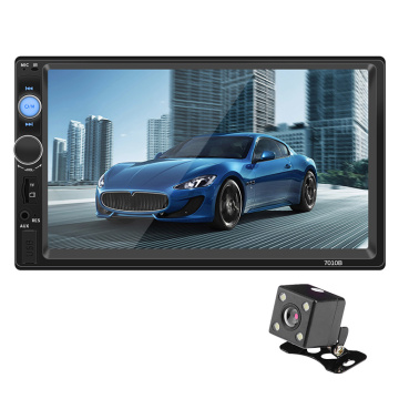 2 Din Autoradio MP5 Autoplayer Android