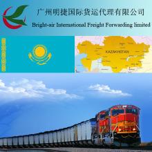 Конкурентоспособный Железнодорожный доставка поездом в Казахстан из Китая