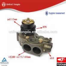 Geniune Yuchai водяной насос для L3000-1307100F