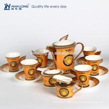 Royal Design Gelb Malerei Fine Bone China Coffee Set, Brotkorb Biscuit Tee Kaffee Zucker Kanister Set