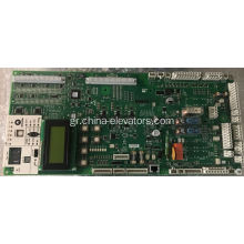 Schindler 5500/7000 Ασανσέρ Mainboard 594371