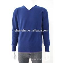Высокое качество 12ГГ повседневная мужская V-образным вырезом 100% кашемировый свитер с локтя патчи