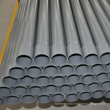 200 mm  pvc Water Delivery Pipe price list/water supplying pvc tube