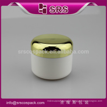 China Plastic jar container packaging ,skincare jar ,empty containers ,cosmetic jar