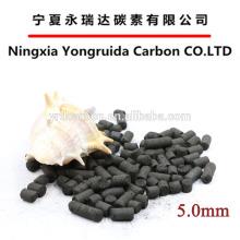 Coal based columnar activated carbon for desulfurization