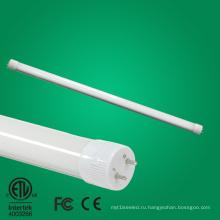 Светодиодная лампа T8 с ETL и Dlc