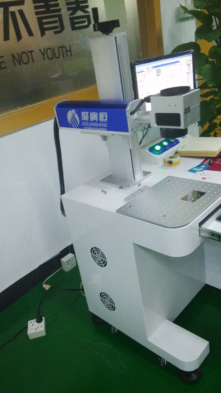 laser marking machine.