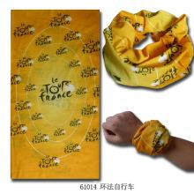 Multifuncional sem costura de malha elástico bandana bandana mágica (yky006-9)