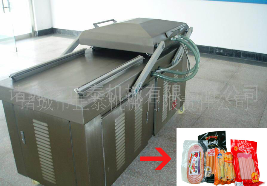 Small Industrial Double Chamber Vacuum packer