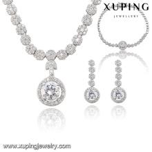 S-55 Fashion Luxury CZ Diamond Rhodium Alloy Copper Imitation Jewelry Set for Wedding Party