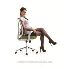 X1-03 confortable et simple style chaise de bureau en maille pleine