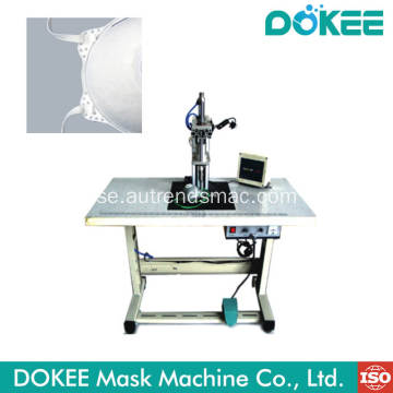 N95 Cup Mask Ear-loop Welding Machine