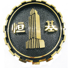 Company Logo Plated Gold Engraved Sign