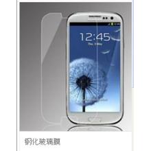 Glas Displayschutzfolie für iPhone / Samsung / HTC / Sony