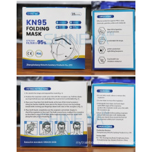Disposable Fashion Fabric Dust Protective Respirator Mask Manufacture in Stocks