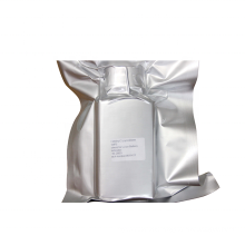 Battery Materials N-Methyl-2-Pyrrolidone NMP Solvent CAS:872-50-4