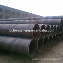 ST52.3 spiral welded pipe