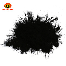 Black powder activated carbon water purification