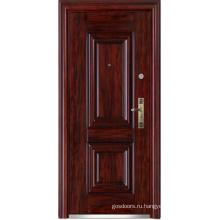 Стальные наружные двери (WX-LS-298)
