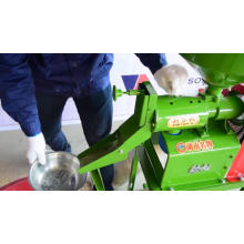 Uso doméstico Ss Material 6Ns-4 Mini Rice Mill Machine