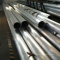 O tubo 6063 de alumínio sem emenda redondo como as peças duráveis usadas para crianças bicycle
