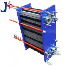 Intercambiador de calor de placas de acero inoxidable más reciente de moda Hisaka Ux40