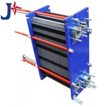 Hisaka Ux40 Fashionable Lastest Stainless Steel Plate Heat Exchanger