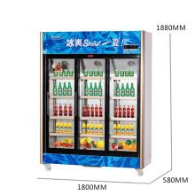 1208L Вертикальный подъемник Скользящий многодверный дисплей Холодильник