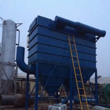 High Efficiency Pulse Dust Collector
