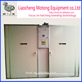Alibaba China supplier Chicken,Reptile,Bird,Emu,Ostrich,Duck Usage Egg Incubator and egg Hatcher (Manufacturer)