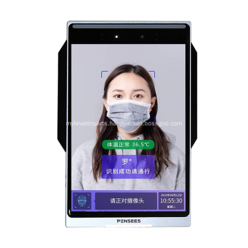 Elevator Access Control AI Facial Recognition