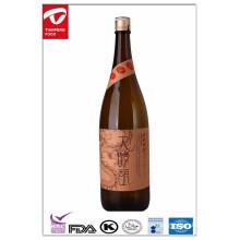Asian sake, japanese sake brand