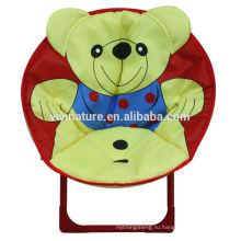 Удобный Детский стул Луны для крытый и открытый кресло для детей