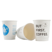 The BEST Disposable Logo customPrinting Double Wall Kraft Paper Coffee Carton Cup printing 12oz paper cups