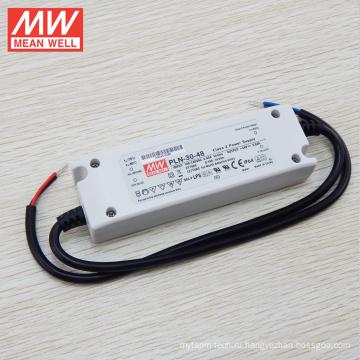 Водитель meanwell PFC для питания Выходная мощность 45watt 48В светодиодный драйвер CE и UL сертификации TUV ip64 водонепроницаемый ПЛН-45-48