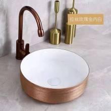 Lavabo de lujo del estilo de la tapa del fregadero de cerámica dorada redonda del cuarto de baño del mostrador para el baño