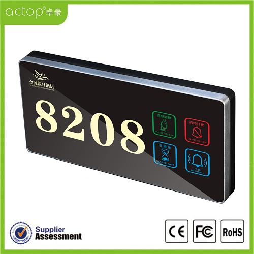 Electrical Number Doorplate