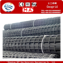 Hengruitong Export Steel Plastic Geogrid for Soil Reinforcement