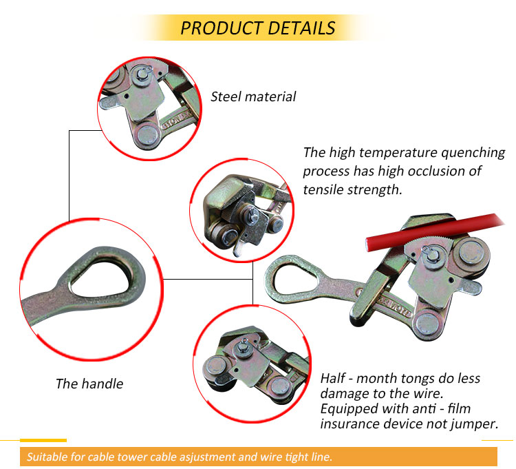 Cable clamp_04