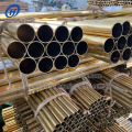 ASTM B111 C44300 Admiralty Copper Precision Semless Tubing