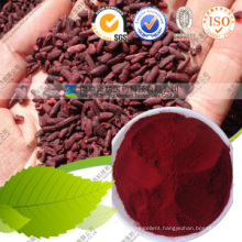 Red Yeast Rice Color E100 Monascus Red