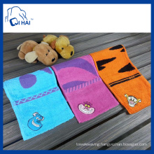 Pure Cotton Embroidered Sports Towel